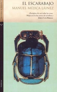 El escarabajo (de Manuel Mújica Láinez)